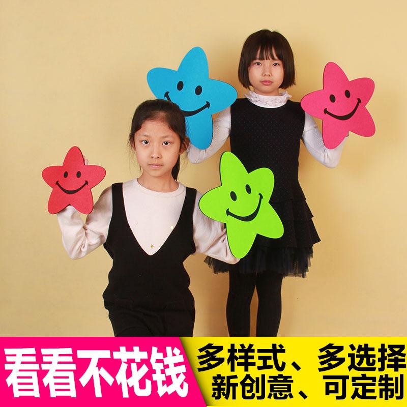 六一儿童表演手拿舞蹈道具星星五角星运动会开幕式舞台节目幼儿园