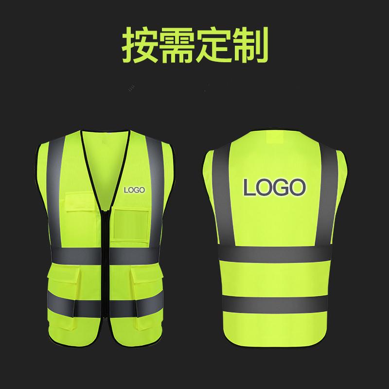 夏季透气款网布反光背心马甲安全服交通道路施工反光衣环卫工作服