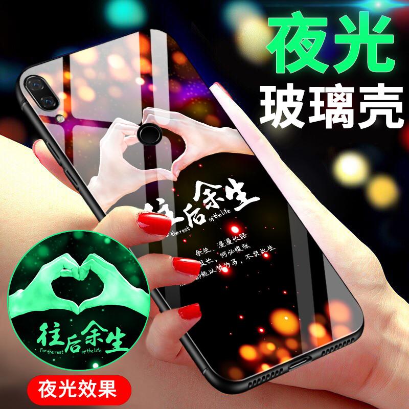 假一赔三华为畅享9Plus手机壳女 畅想9手机保护套夜光玻璃后壳JKMDUB-AL00