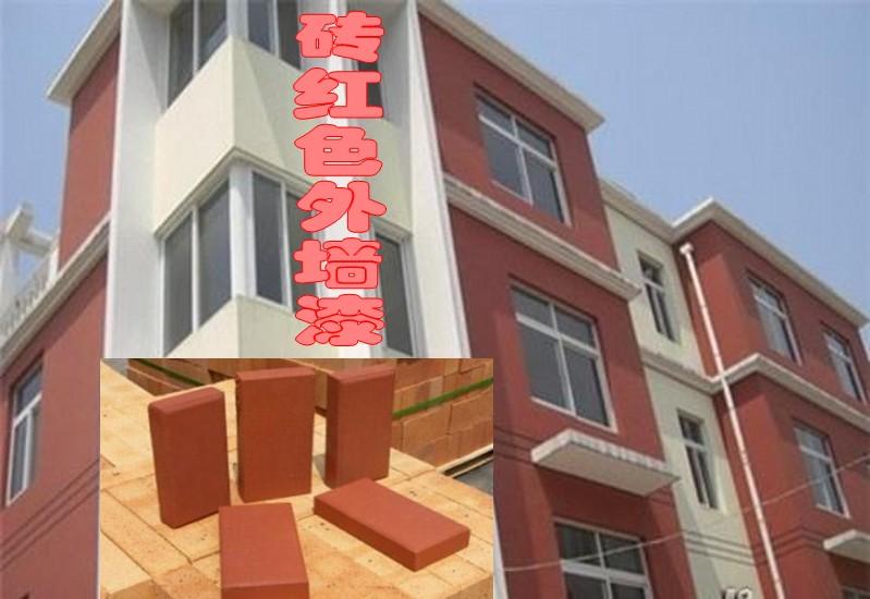 Водоэмульсионная краска для стен Артикул 557344222423