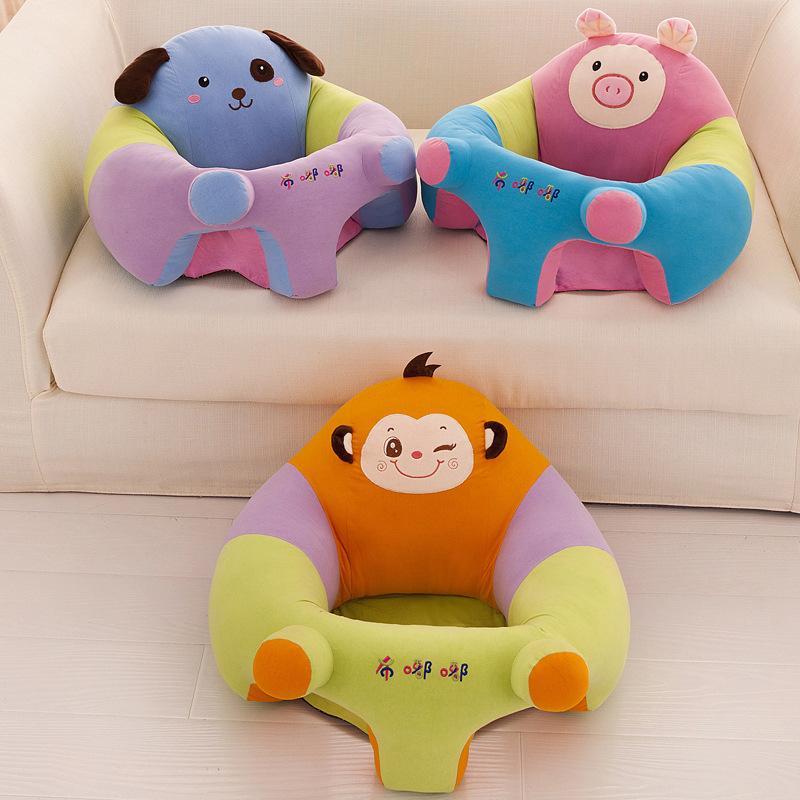(用40元券)婴儿坐凳宝宝学坐神器学坐沙发椅儿童靠背小椅子多功能护腰餐椅子