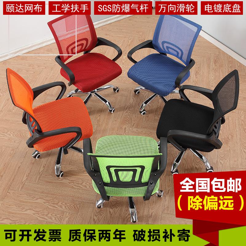 Простой мешковина компьютер стул домой офис член конференция стул офис стул студент комната с несколькими кроватями галстук-бабочка стул лифтинг поворотный