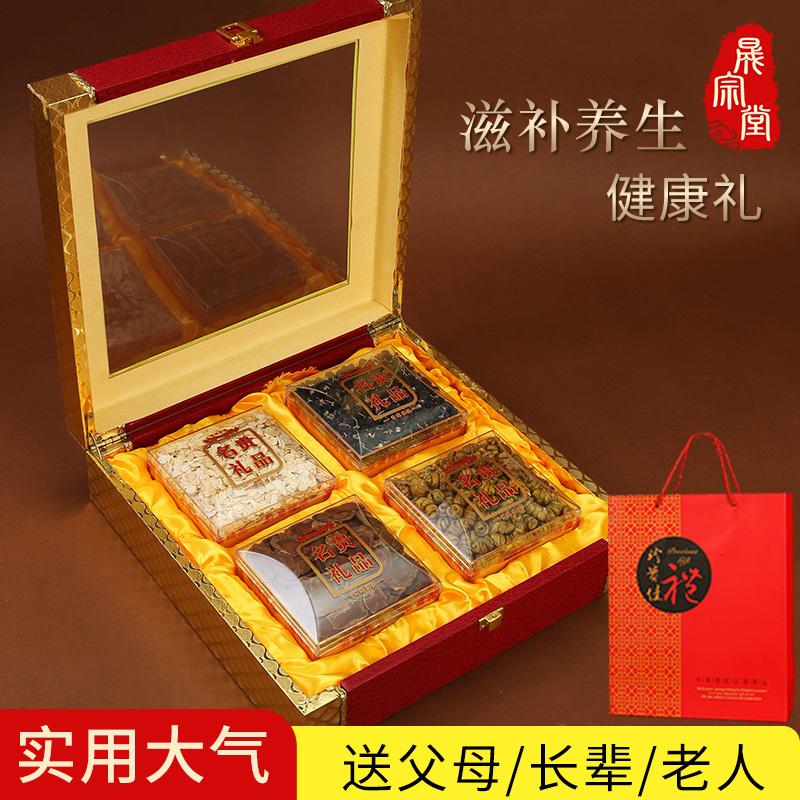 父亲节礼物送领导岳父母爸爸给客户老人生日礼物送礼长辈高档实用