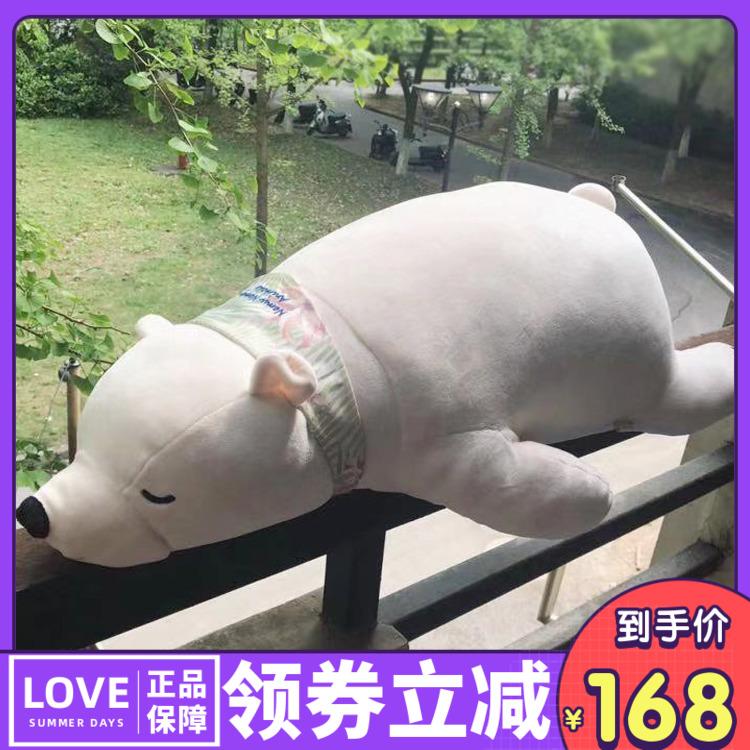正品日本LIVHEART丽芙之心北极熊毛绒玩具大号抱枕公仔玩偶礼物生