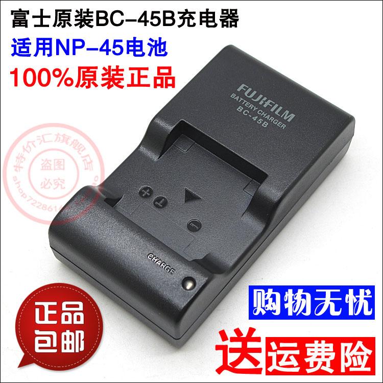 包邮 原装富士拍立得instax mini90 mini90s相机锂电池板座充电器