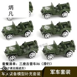 小仙女炳凡【BF】兵人专区军事模型兵人士兵打仗塑料小人玩具坦克图片