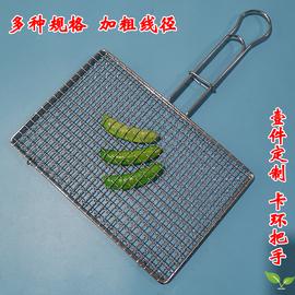 304不锈钢烧烤网夹长方形烧烤拍子 烧烤工具蔬菜夹多功能烤网图片