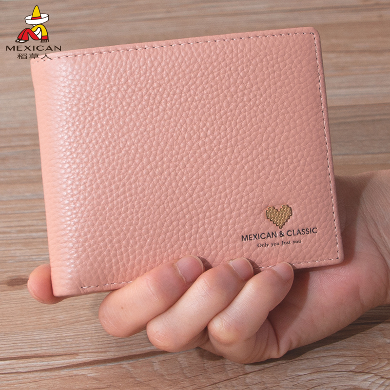 Scarecrow ladys purse womens short Folding Mini Leather simple thin cute wallet student money