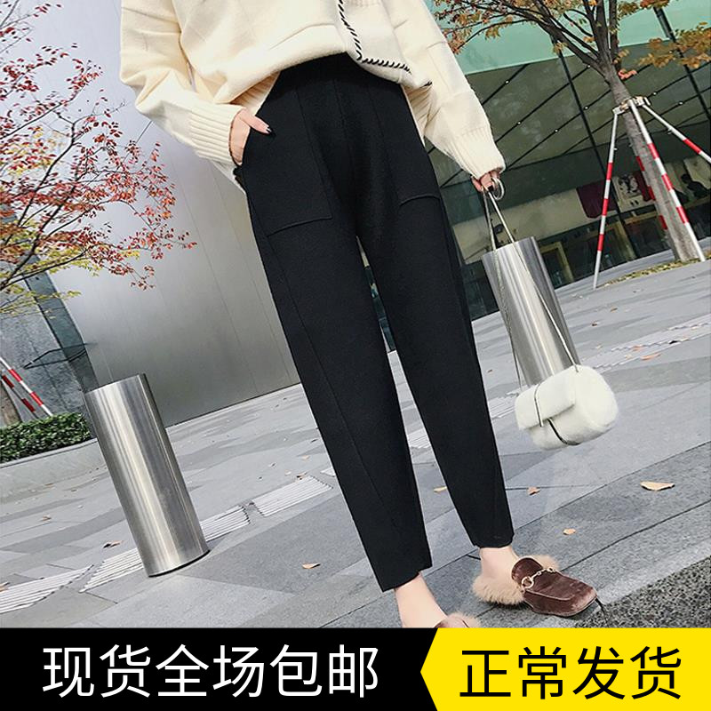 Oversized pipe casual pants new girls nine point Harem Pants 200kg loose suit pants in summer 2020