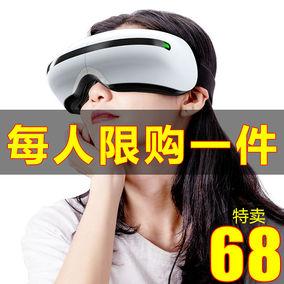 眼部按摩仪器眼睛热敷护眼保仪眼罩