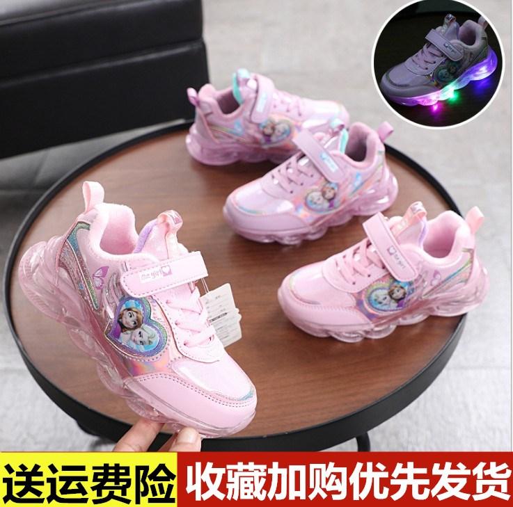 儿童鞋艾莎公主软底鞋冰雪奇缘女童休闲鞋2019秋小女孩运动鞋