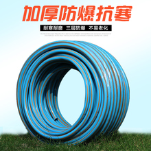 Giriyuan 4-point blue plastic water pipe antifreeze garden high pressure hose flower watering explosion-proof rubber water pipe for car washing