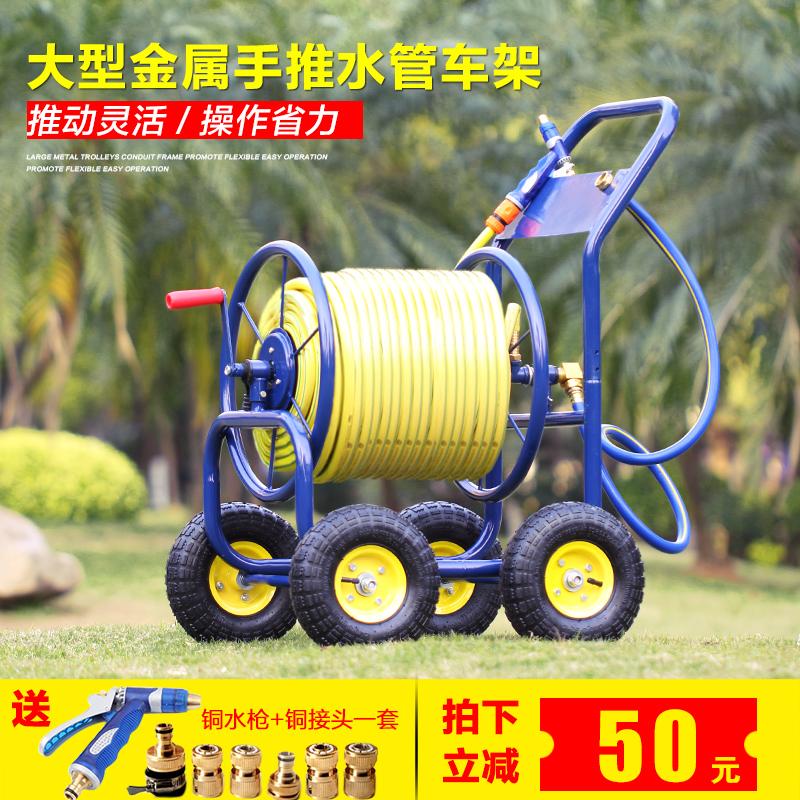 吉瑞源水管收纳架家用洗车浇花水管车软管收纳园艺工具园林绕管器