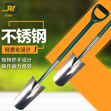 Garden tools, outdoor shovels, shovels, crowbars, shovels, gardening stainless steel shovels, pointed shovels, narrow spades, flower shovels
