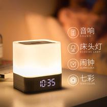 智能蓝牙音响小夜灯充电式卧室床头创意梦幻灯饰网红睡眠音乐台灯