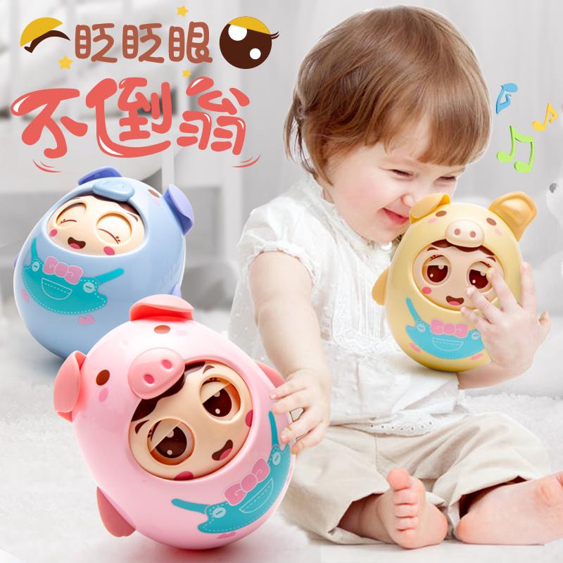 不倒翁玩具3-6-12个月宝宝音乐早教0-1岁小孩大号益智7-8婴儿玩具