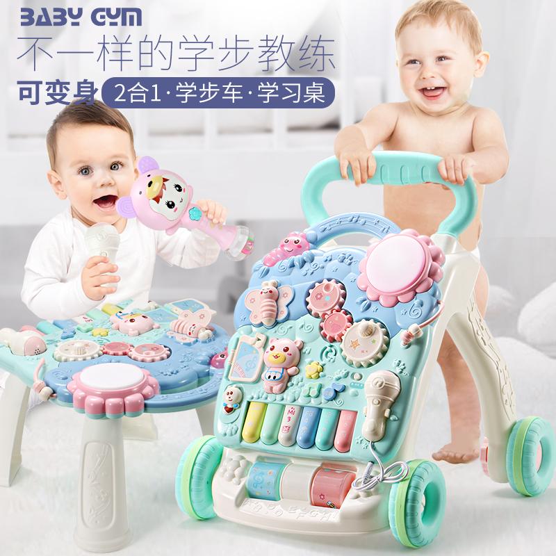 Детские ходунки / Поводки для детей Артикул 568088902193