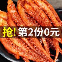 袋50克150泡椒鱼皮零食即食凉拌鱼皮酒店小吃食品海鲜整箱脆鱼皮