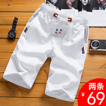Cotton Shorts Men's 5-point Trousers Fashion Leisure Loose Middle Trousers Summer 7-point Trousers Big Trousers Beach Trousers