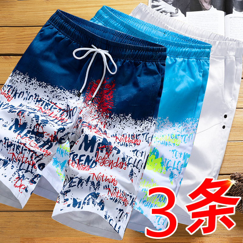 Pure cotton shorts men's Capris summer casual loose Capris middle pants big underpants wear tide brand beach pants