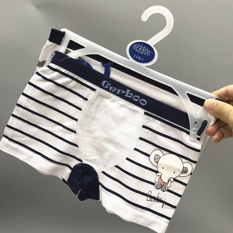 儿童内裤新款男孩无缝短裤莫代尔Gerboo平角中大组贴身两条装包邮