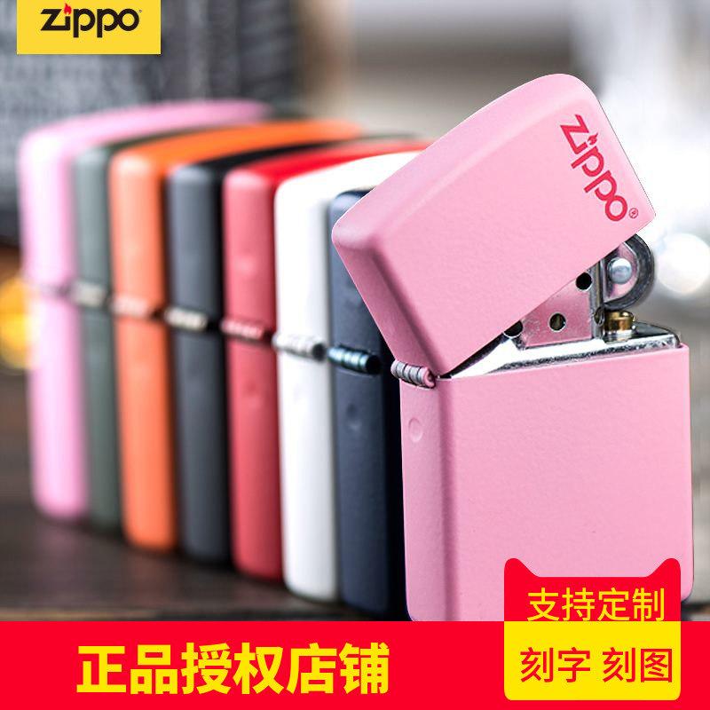美国打火机zippo原装正版 粉色红色黑色哑漆238zl 芝宝男士礼刻字