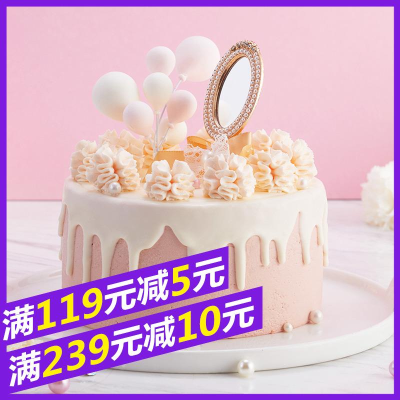 Mcake生日蛋糕2磅花漾年华母亲节蛋糕奶油官网北京上海苏州杭州送