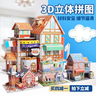 Ребенок 3d трехмерный головоломки 3-6-8 полный год мужской и женщины ребенок головоломка строительные блоки игрушка diy ручной работы бумага здание модель, цена 33 руб