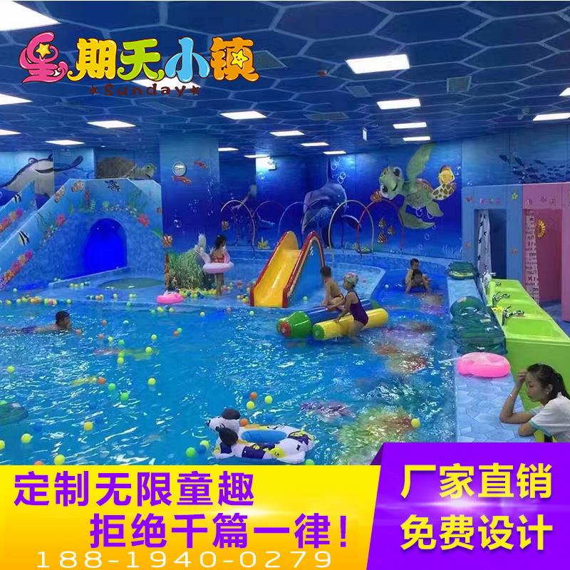 淘气堡水上乐园设备游泳池滑梯闯关室内大型组合水上游艺设施厂家