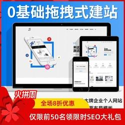 蓝色科技企业官方着陆页个人博客作品展示wordpress网站源码模板