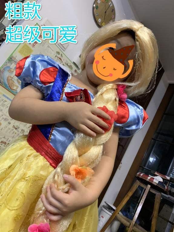 Childrens wigs long braids long hair Princess role play childrens long wigs Princess long braids performance wigs