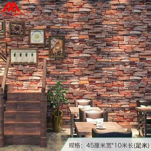 复古美发店餐厅发廊仿古砖头墙纸男大学生宿舍寝室网红卧室3d壁纸