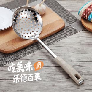 麦元素不锈钢漏勺家用大号面捞捞勺火锅漏勺子漏网过滤勺厨房炊具价格