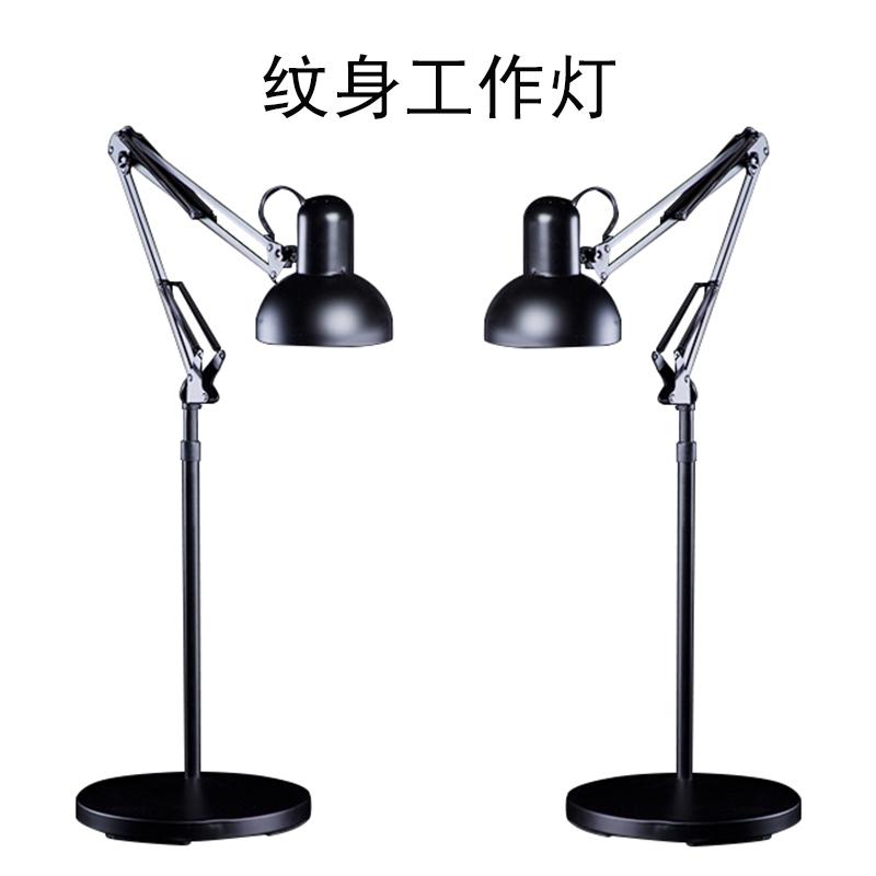 Аквариумные светильники Артикул 562280401243