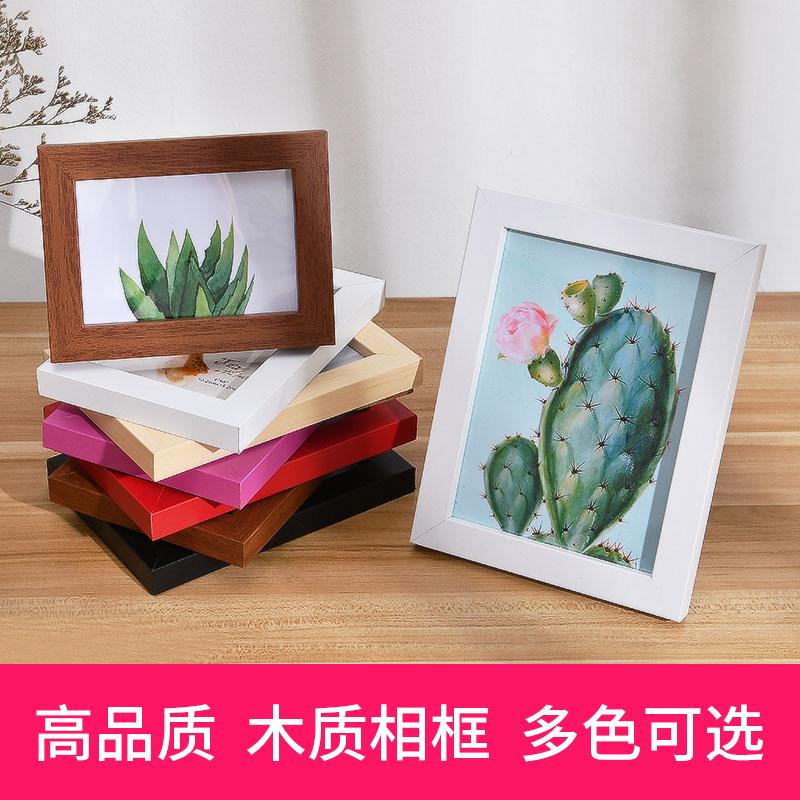 实木质相框摆台创意挂墙5寸6寸7寸8寸10寸A4寸桌面摆件相片架画框