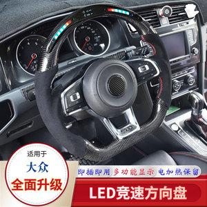 大众高尔夫R GTI 7迈腾速腾帕萨特CC改装赛车竞速碳纤维LED方向盘