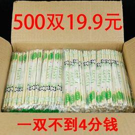 一次性筷子家用包邮碗筷卫生筷竹筷子方便筷子圆筷2000双快子图片