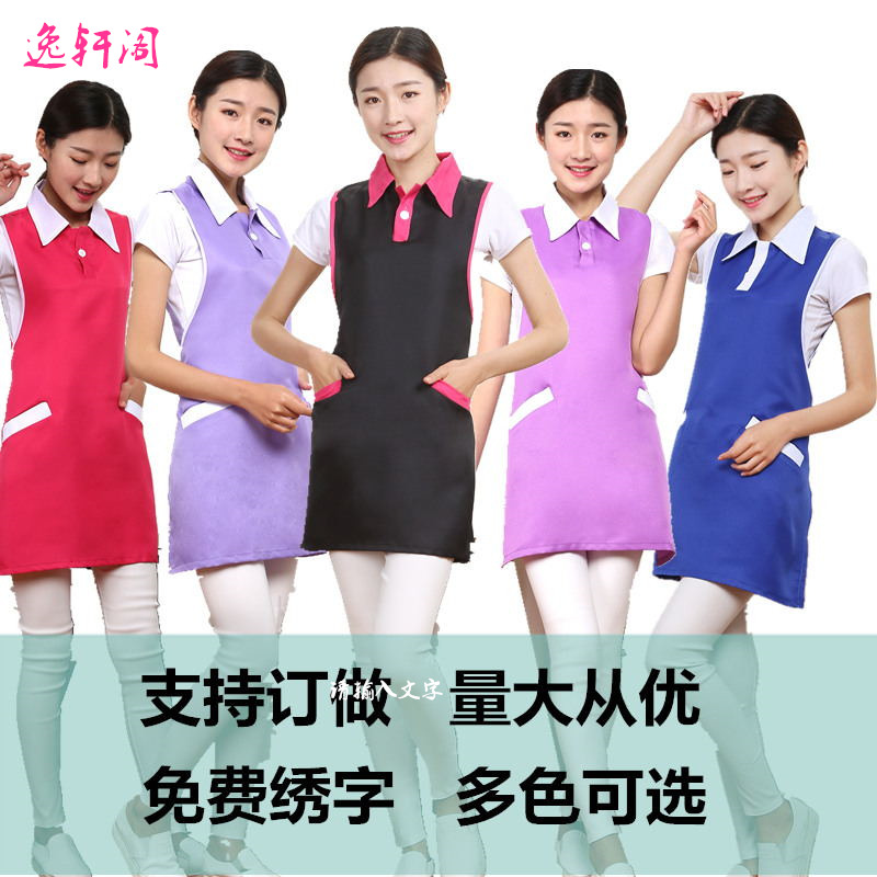 Beauty salon work clothes manicure Home Economics Korean version customized logo personalized tattoo printing mother and baby shop work apron