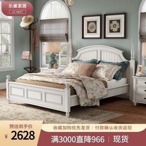 1.8米美式乡村主卧小美风格美式床