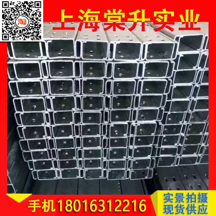 直销标准钢结构专用环保型热镀锌C型钢120*50*20*3.0出口檀条