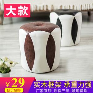 换鞋凳圆凳实木皮凳子简约现代创意梳妆凳茶几凳小板凳坐墩小皮墩