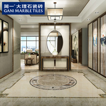 Jane picked Marble tiles Autheny Huang Xuanguan background wall tiles into parquet floor tiles European