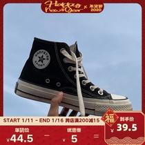 加厚保暖街拍帆布鞋1970秋冬加绒棉鞋经典百搭高帮2019许刘芒