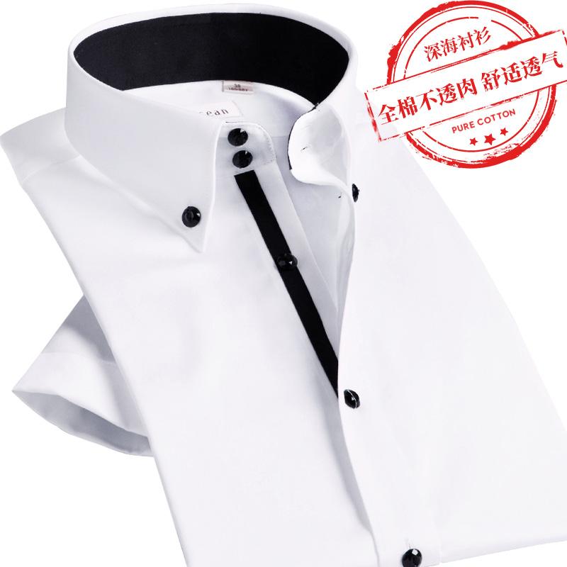 夏季白衬衫男短袖纯棉职业正装商务白色男士衬衣修身韩版潮流半袖