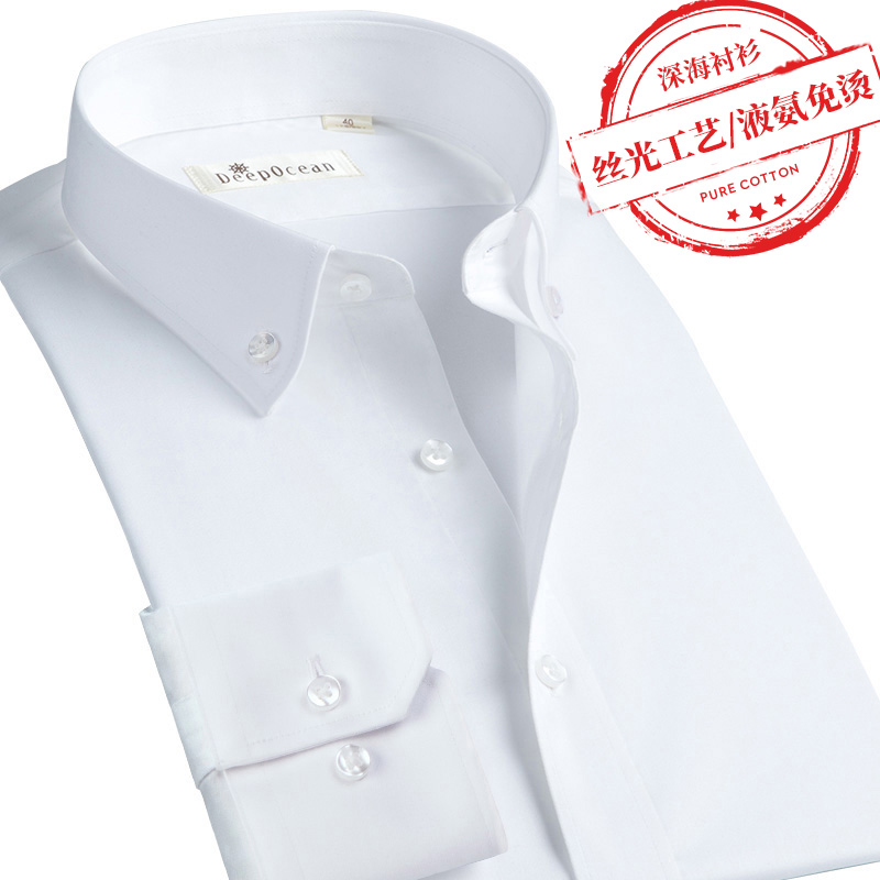 Pure cotton non-iron white shirt men's long-sleeved self-cultivation trend business men's cotton professional white formal men's shirt