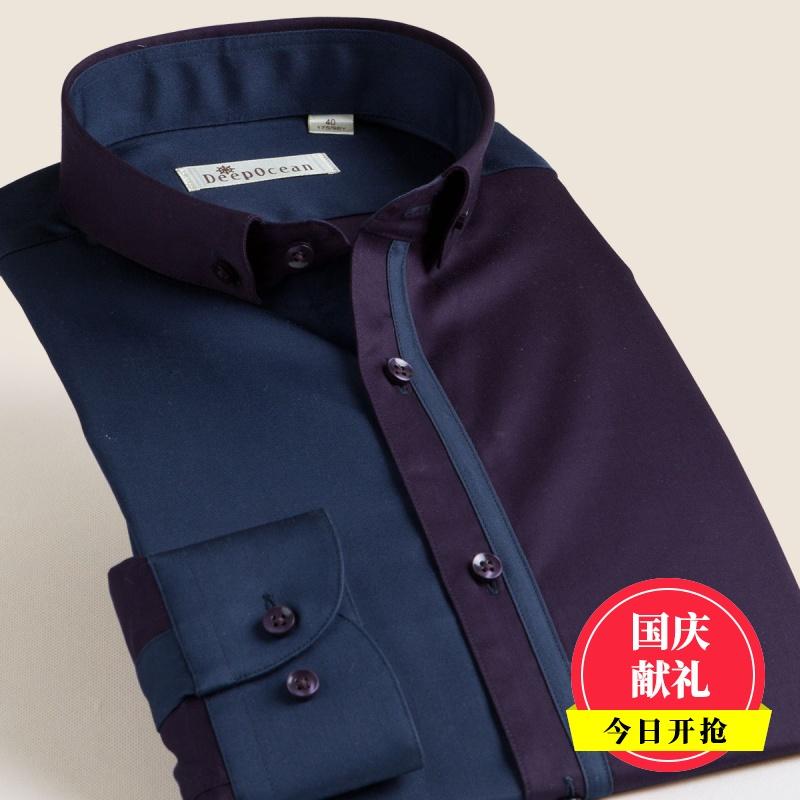 (用560元券)时尚双色撞色拼接衬衫男长袖衬衣男士寸纯棉修身韩版潮流帅气休闲