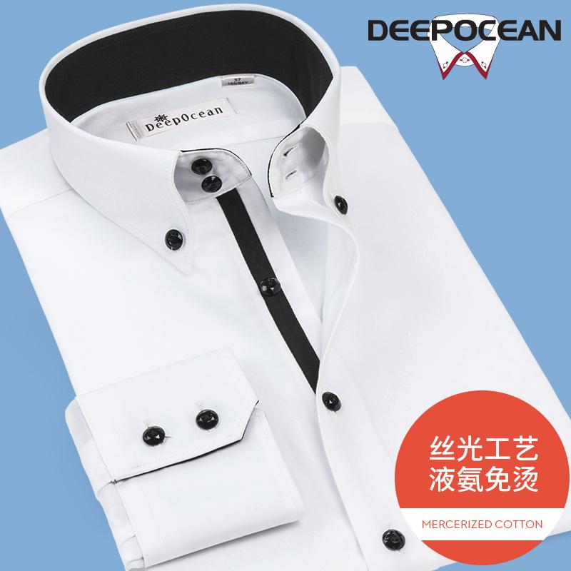 秋季纯棉免烫抗皱白衬衫男长袖衬衣男士白色修身韩版帅气商务休闲
