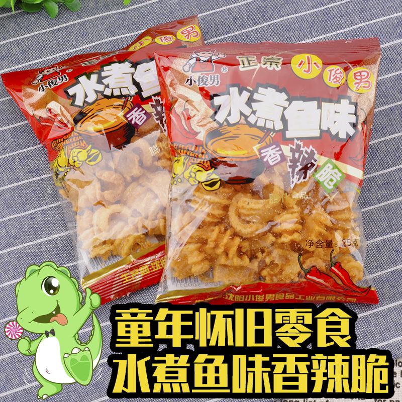 小俊男麻辣水煮鱼味香辣脆儿时锅巴(非品牌)