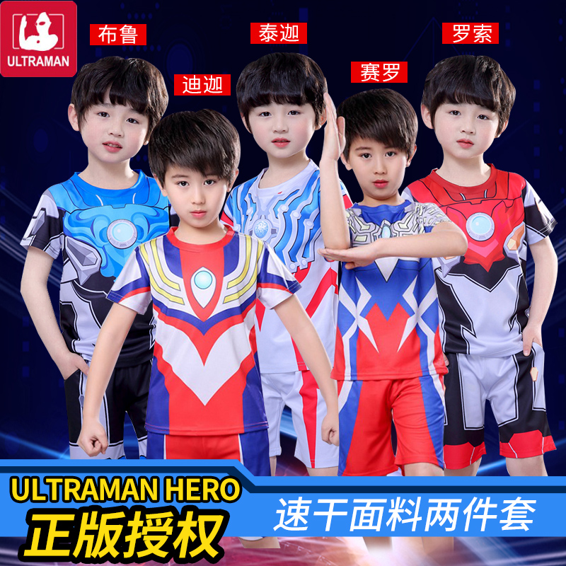 Halloween Dijia OBO galactic jade Siro Altman clothes childrens wear boys suits long sleeve childrens clothing