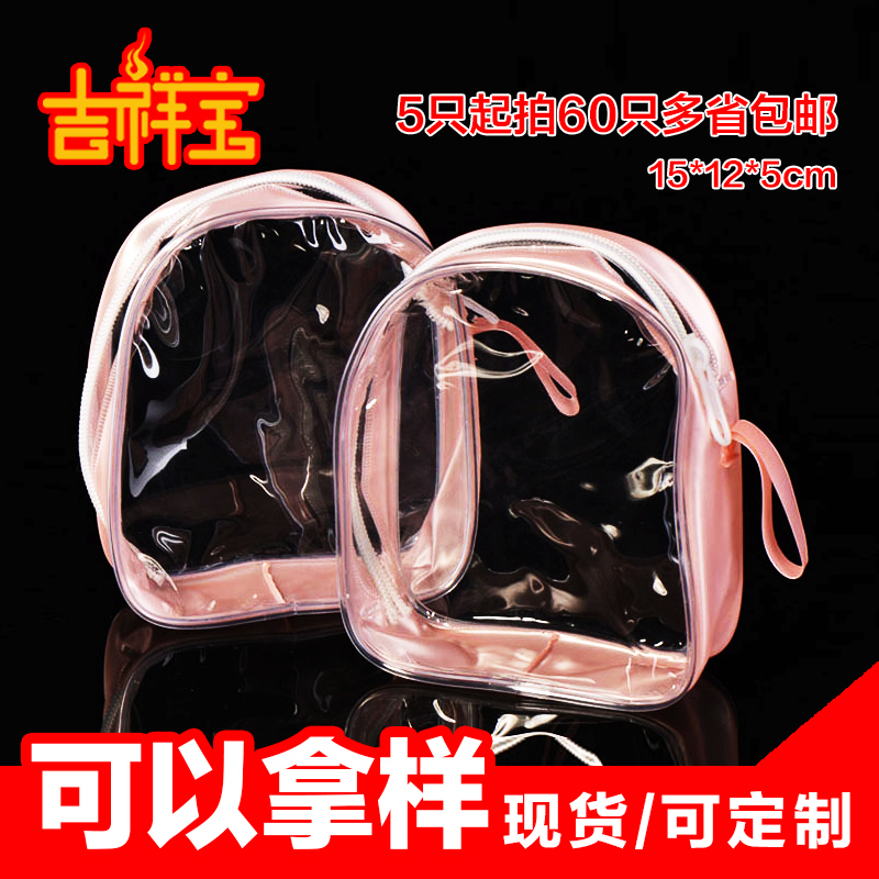 Plastic handbag transparent cosmetic storage bag stereo bag cosmetic sample storage bag portable PVC zipper bag